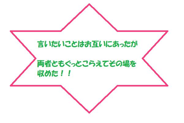 メンタルケア・アドバイザー養成講座